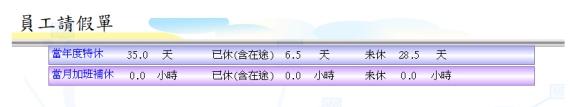%e5%81%87%e5%96%ae